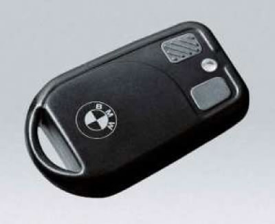 Anti-Theft Alarm - BMW F650GS Dakar - 65757688727