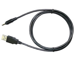 USB Power Cable for SMH10